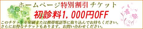 biyou_cam_01.jpg